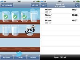 agua app